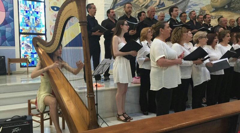 Misa y concierto 11.06.2016 en la Parroquia NªSª de las Nieves
